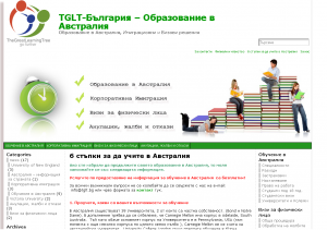 TGLT.BG , IS WEB STUDIO