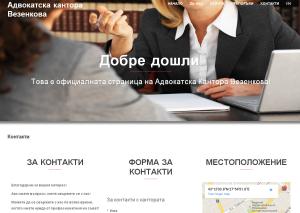 vezenkova_new_3