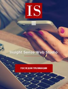 Mobile version of iswebstudio.com